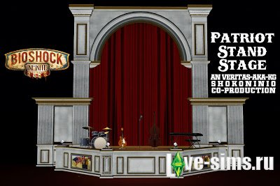 Patriot Stand Stage от Veritas