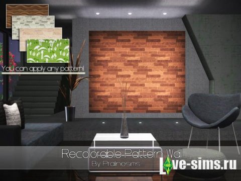Recolorable Pattern Wall от Pralinesims
