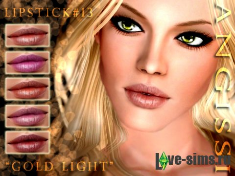 Gold Light Lipstick #13 ОТ ANGISSI