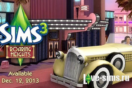 Трейлер The Sims 3 Roaring Heights