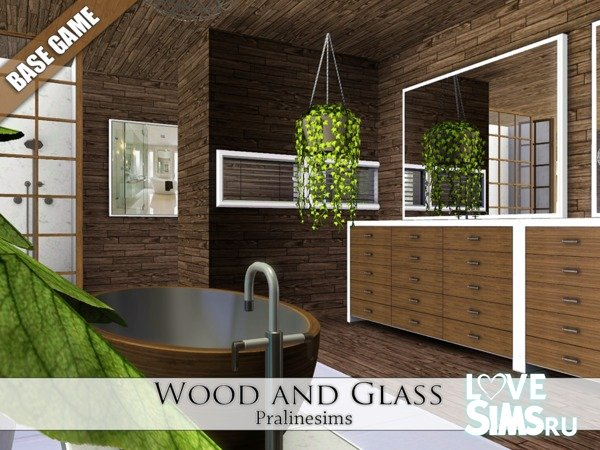 Дом Wood and Glass от Pralinesims