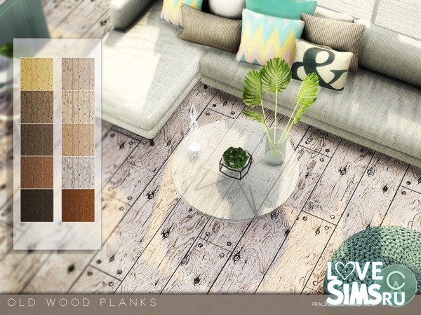 Пол Old Wood Planks от Pralinesims