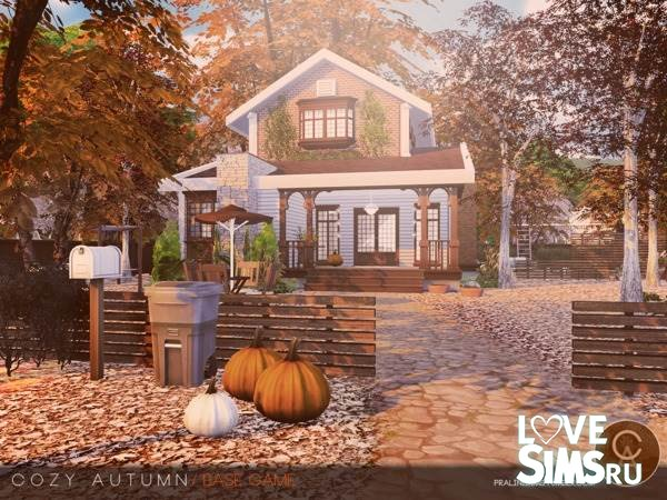 Дом Cozy Autumn от Pralinesims