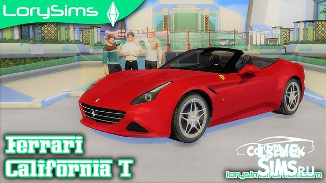 Ferrari California T от LorySims