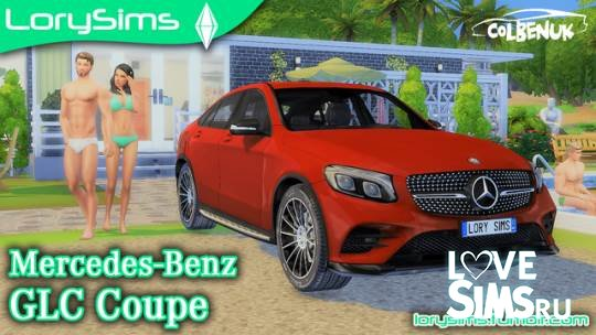 Mercedes-Benz GLC Coupe от LorySims