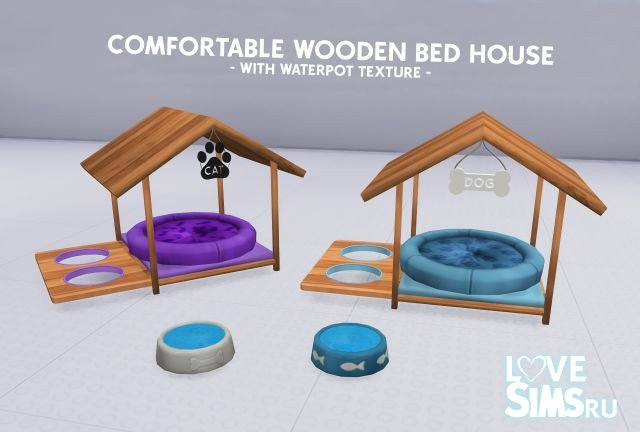 BED HOUSE от Coupurelectrique