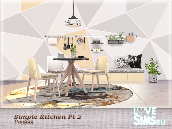 Кухня Simple Kitchen Pt.2 от ung999