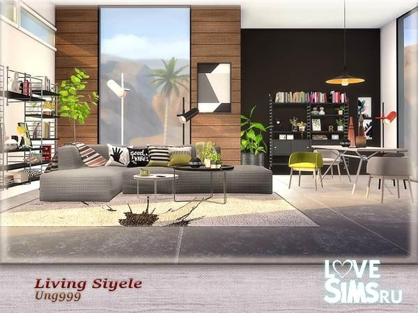 Гостиная Living Siyele от ung999
