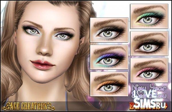 Makeup Set от Elexis