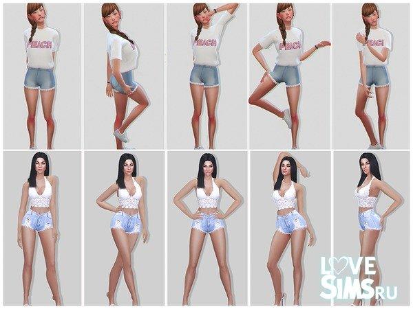 Позы StarVerse Modeling