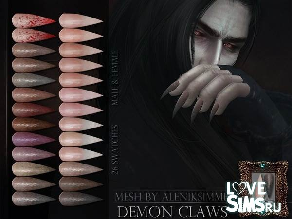 Ногти Demon Claws от RemusSirion