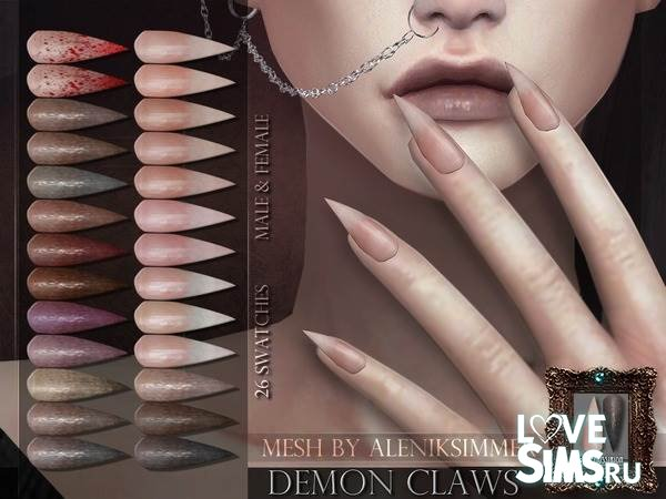 Ногти Demon Claws от RemusSirion
