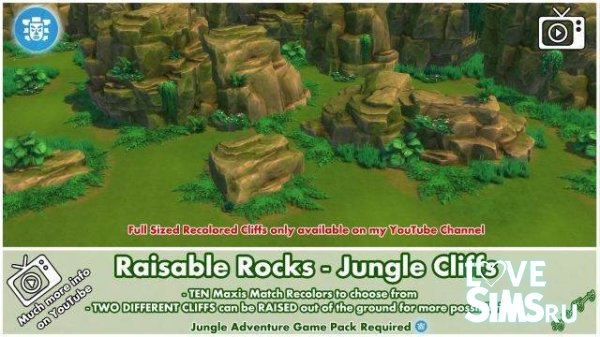 Скалы Raisable Rocks - Jungle Cliffs