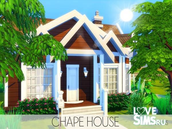 Дом Chape House (NO CC)