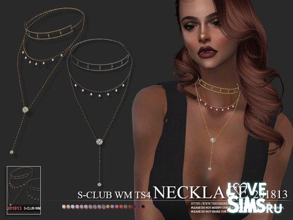 Ожерелье F 201813 от S-Club