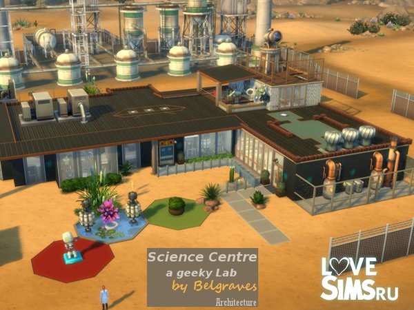 Лаборатория Science Centre
