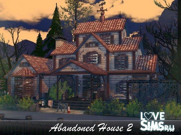 Заброшенный дом от MychQQQ
