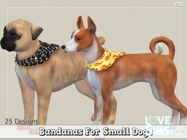 Банданы Bandanas For Small Dogs