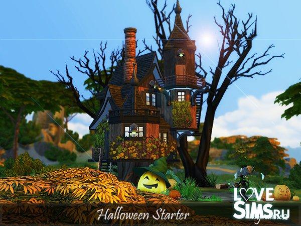 Дом Halloween Starter от dasie2
