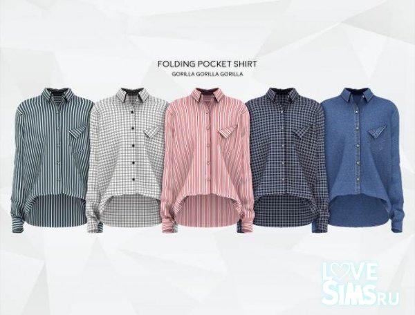 Рубашка Folding Pocket от Gorilla