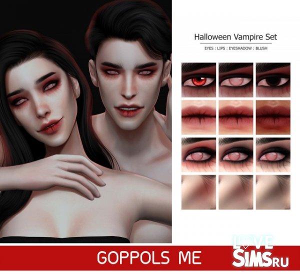 Набор косметики Halloween Vampire Set