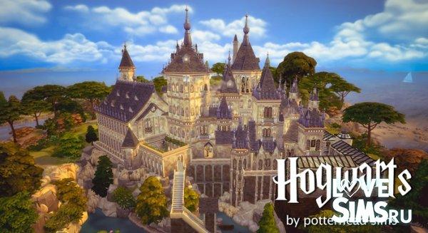 Хогвартс от Potterhead Sims
