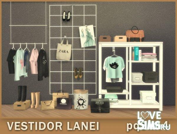 Гардеробная Lanei dressing room