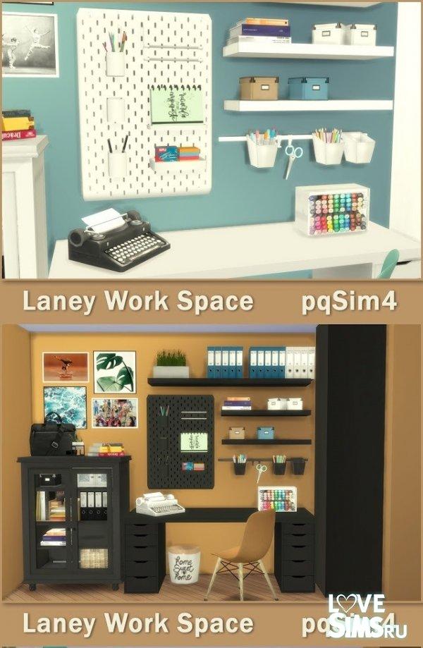Офисная мебель Lanei Work Space