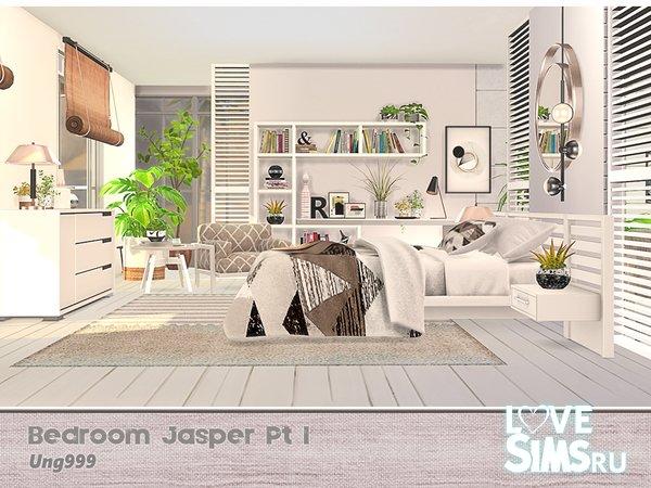 Спальня Jasper Pt 1 от ung999