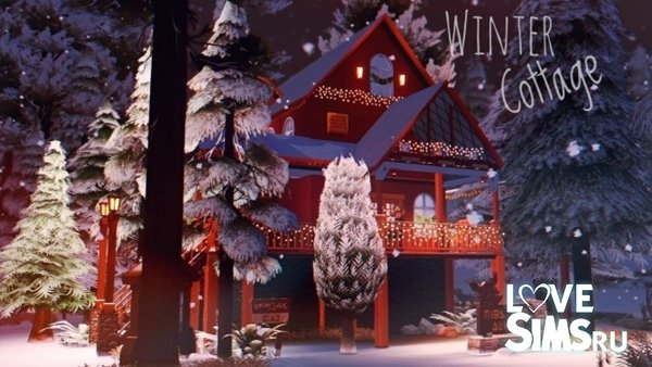 Дом Winter Cottage от Wiz Creations