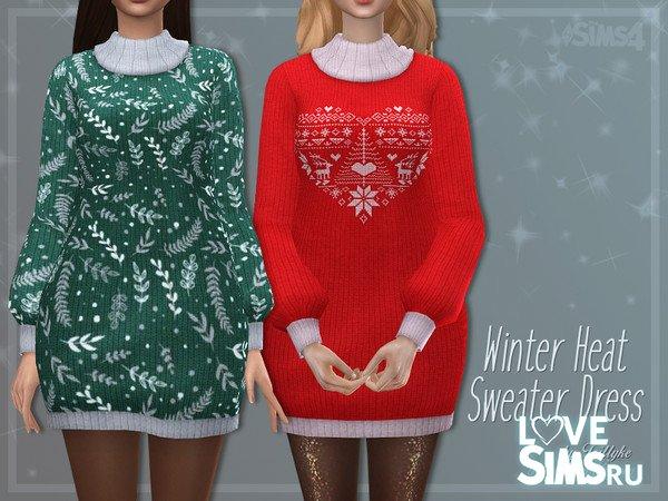 Свитер-платье Winter Heat от Trillyke