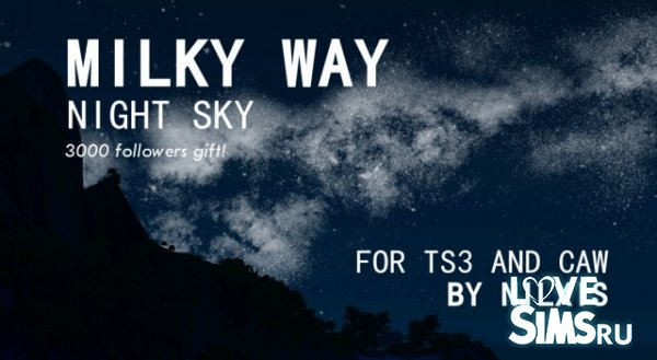 Ночное небо Milky Way Night Sky от Nilxis