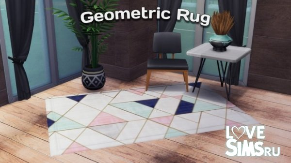 Ковры Geometric от Simming With Mary