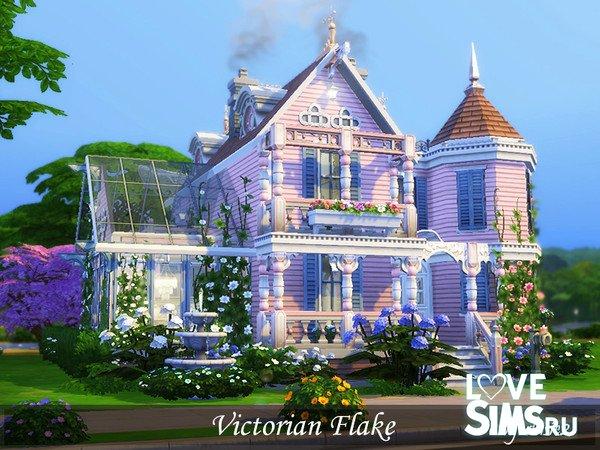 Дом Victorian Flake от dasie2