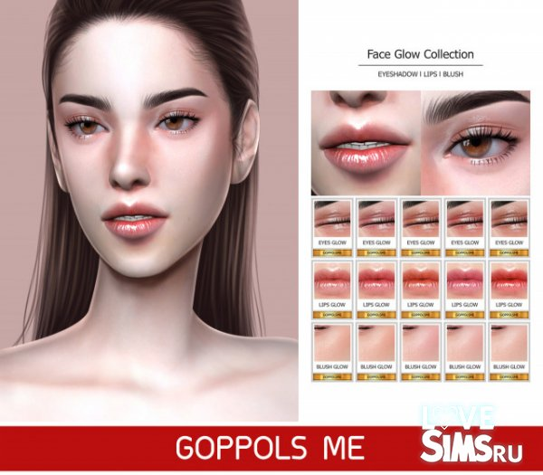 Косметика GPME Face Glow Collection