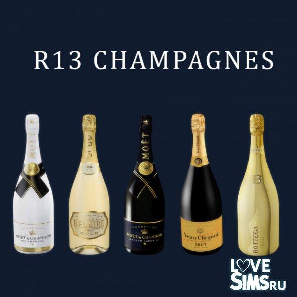 Шампанское R13 Champagnes от Leo-sims