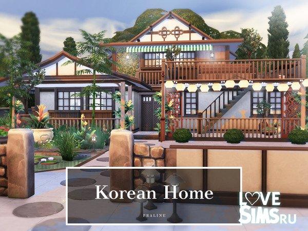 Дом Korean от Pralinesims