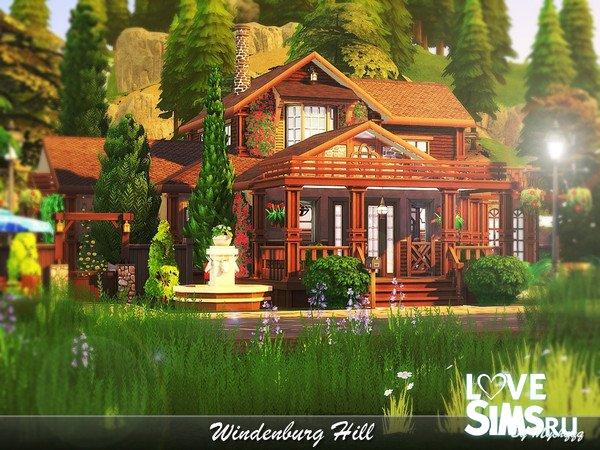 Дом Windenburg Hill от MychQQQ