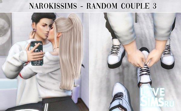 Позы Random Couple 3 от Narokissims