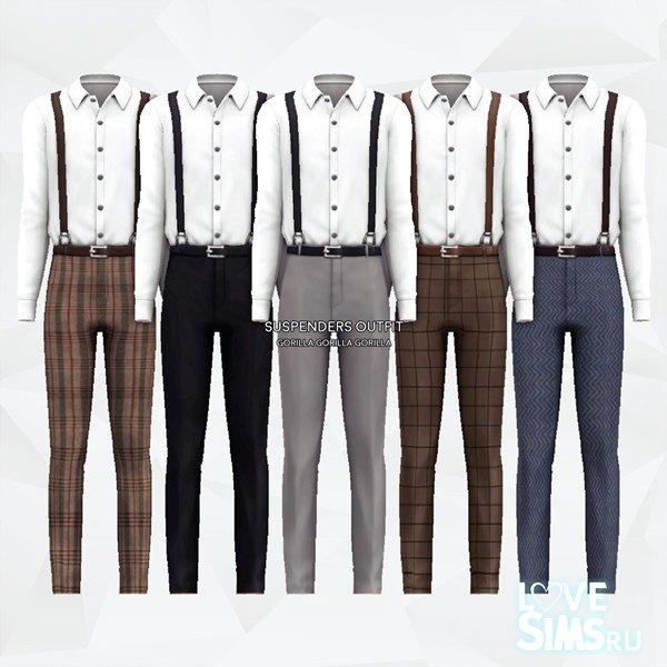 Мужской наряд Suspenders Outfit