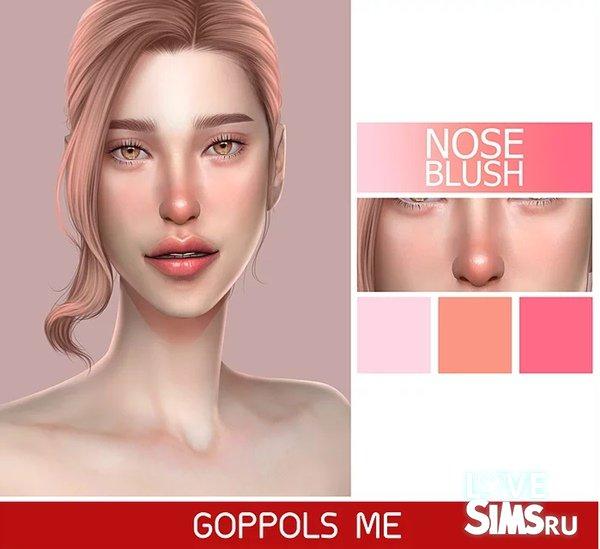 Румяна для носа от GPME