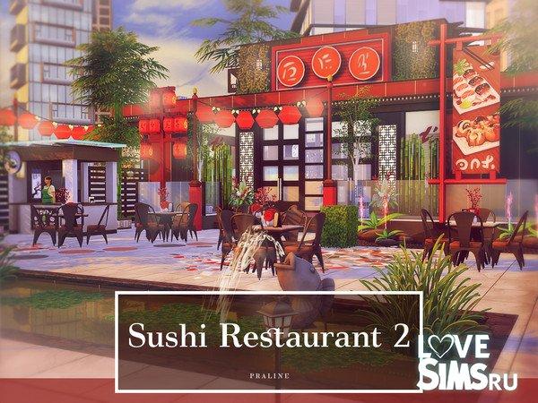 Суши-бар от Pralinesims
