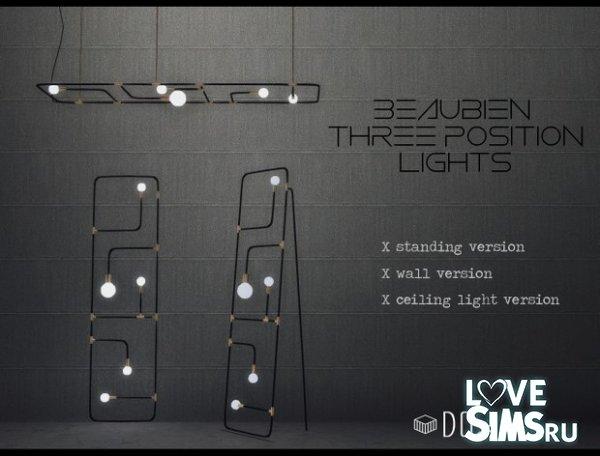 Светильники Three Positions Lights