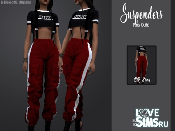 Брюки Suspender pants (Outfit)