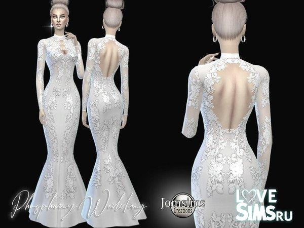 Свадебное платье Phosphany