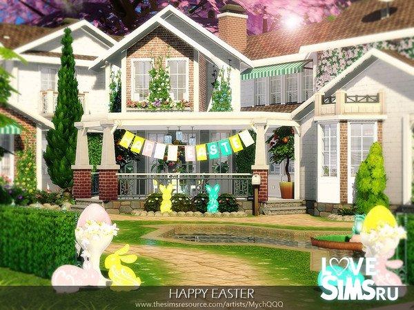 Дом Happy Easter от MychQQQ