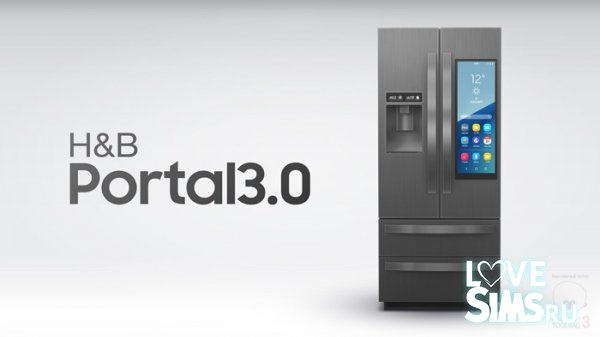 Холодильник H&B Portal 3.0 от littledica