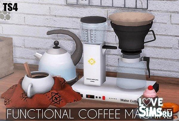 Кофемашина от Descargas