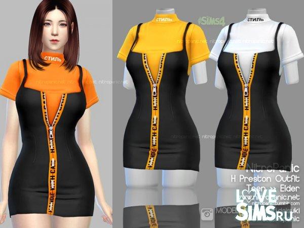 H Preston Outfit от NitroPanic