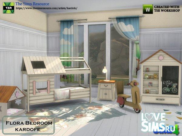 Детская спальня Kardofe Flora